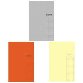 ノート 方眼罫 3冊セット EDiT エディット B6変型用 マークス