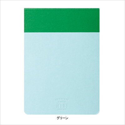 【マークスオリジナル】メモパッド/HiBi