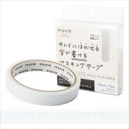 水性ペンで書けるマスキングテープ/大巻/「マステ」/方眼ブルーグレー