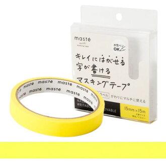 """能用水性筆寫的戴面罩的帶子/大小卷/""""masute""""/黄色"""