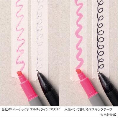 水性ペンで書けるマスキングテープ/小巻/「マステ」/ブルー【マークス・オリジナル付箋テープカッター】