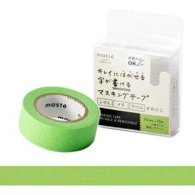 水性ペンで書けるマスキングテープ/小巻15mm幅/「マステ」/グリーン【マークス・オリジナル 付箋 テープカッター】