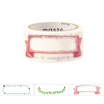 水性ペンで書けるマスキングテープ