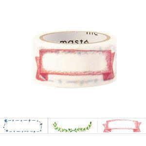 マスキングテープ 手帳 水性ペンで書けるマスキングテープ ミシン目入り・手帳デコ 「マステ」 タイトル柄・イラスト