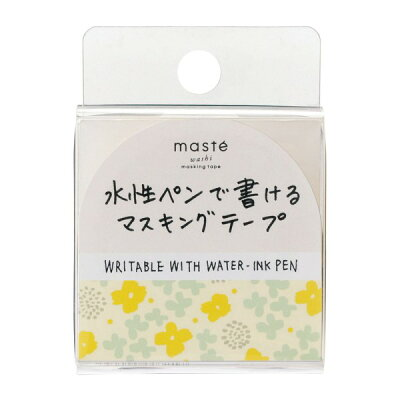マスキングテープ手帳水性ペンで書けるマスキングテープ小巻「マステ」チェックブルー青あおマークス