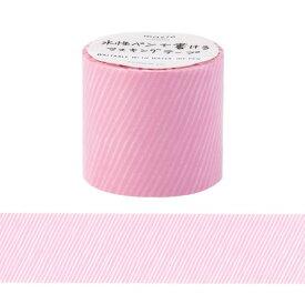 マスキングテープ 手帳 水性ペンで書けるマスキングテープ 小巻 40mm幅 「マステ」 ストライプ ピンク マークス