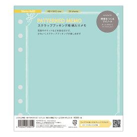 システム手帳 マークス HBxWA5 柄入り リフィル レフィル フレーム 枠 ブルー スクラップ 写真 ライフログ