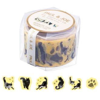 Pole and Joe masking tape separate black-and-white drawing cat lemon yellow pole & ジョーラ パペトリーマークス