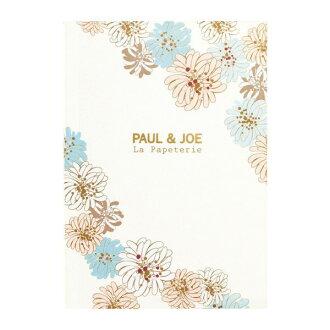 Pole and Joe notebook A6 クリザンテーム white pole & ジョーラ パペトリーマークス