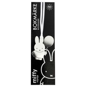 ブックマーク しおり 北欧 ブルーナ ミッフィーC Pluto Produkter プルート・プロダクト