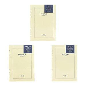システム手帳 A5リフィル ダイアリーセット プランニング 予定管理 韓国 文具 おしゃれ かわいい スタディプランナー PAPERIAN ぺーパーリアン