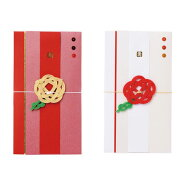 結婚祝・スタイリッシュ/金封(ご祝儀袋)【マークス・オリジナルお祝い結婚式】