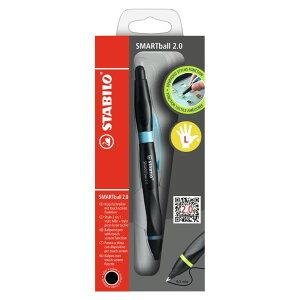 スマートボール・左利き用 ボールペン 油性インク 0.5mm タッチペン機能付/STABILO(スタビロ)