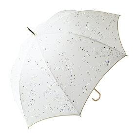 傘 レディース UVカット率90%以上 晴雨兼用 長傘 COSMIC・2カラー アイボリー マークス