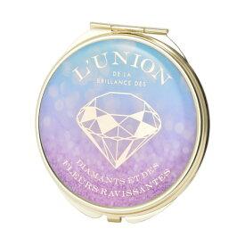 コンパクト ミラー ミニ 鏡 拡大鏡付き ラメダイヤ ブルーパープル Brilliant ブリリアント マークス