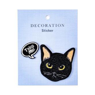 Decorations sticker embroidery ワッペンデコアニマル animal black cat black cat cat marks