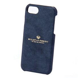 iPhone8 7 6s 6 対応 スマホカバー 背面ケース Brilliant ブリリアント ダイヤ アイフォン iPhone用ケース ネイビー マークス