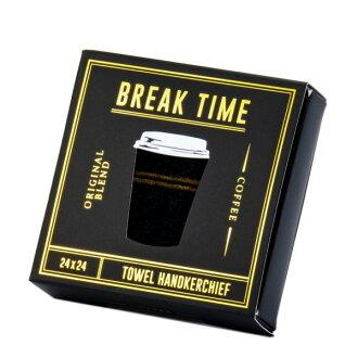 Coffee towel handkerchief black BREAKTIME break thyme men unique stylish gift marks