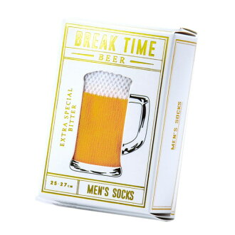 Beer socks men yellow BREAKTIME break thyme men unique stylish gift socks sneakers marks