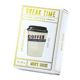 コーヒー ソックス メンズ ホワイト BREAKTIME ブレイクタイム メンズ ユニーク おしゃれ ギフト 靴下 スニーカー マークス