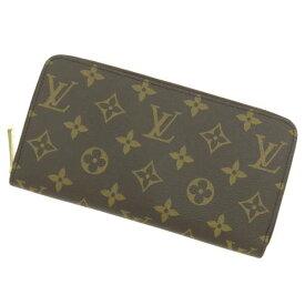 ルイヴィトン 長財布 ジッピーウォレット モノグラム M41894 LOUIS VUITTON ヴィトン 財布