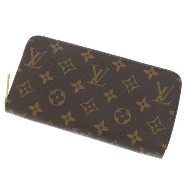 ルイヴィトン 長財布 ジッピーウォレット モノグラム M41895 LOUIS VUITTON ヴィトン 財布【財布】