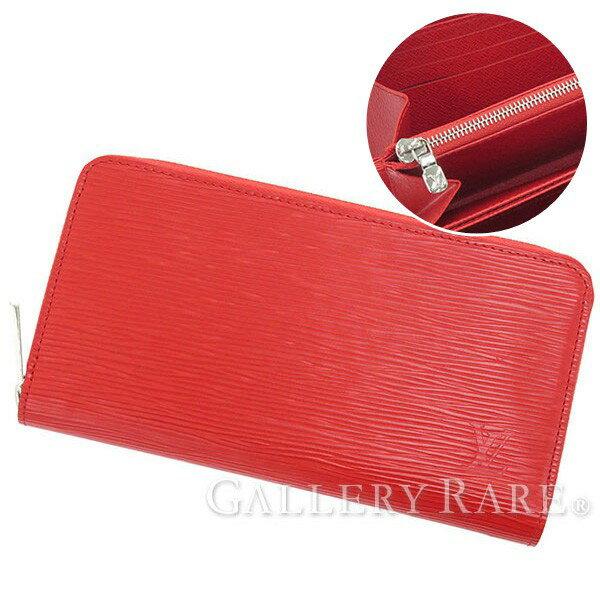 ルイヴィトン 長財布 エピ ジッピー・ウォレット M61859 LOUIS VUITTON ヴィトン 財布