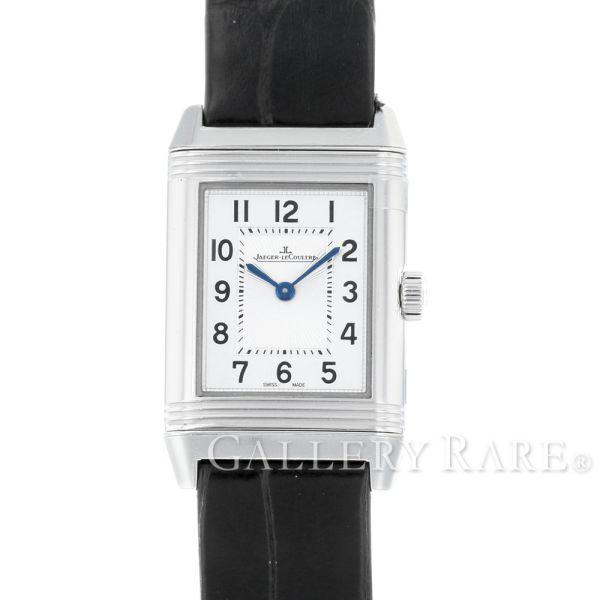 ジャガールクルト レベルソクラシック スモール Q2618430 JAEGER LECOULTRE 腕時計