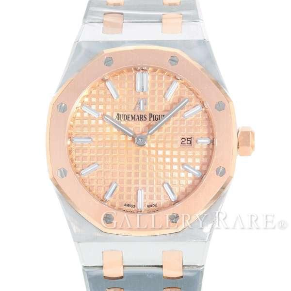 オーデマピゲ ロイヤルオーク クォーツ K18PGピンクゴールド 67650SR.OO.1261SR.01 Audemars Piguet 腕時計 AP