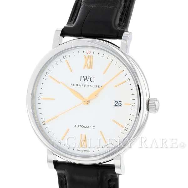 IWC ポートフィノ オートマティック シルバー文字盤 IW356517 腕時計 アイ・ダブリュー・シー