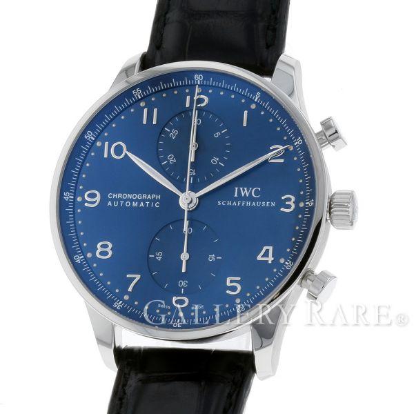 IWC ポルトギーゼ クロノグラフ ブルー文字盤 IW371491 腕時計