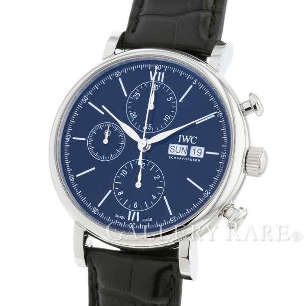 IWC ポートフィノ クロノグラフ 150イヤーズ IW391023 腕時計 2000本限定 創立150周年記念 アイダブリューシー ウォッチ