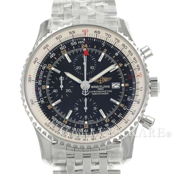 ブライトリング ナビタイマー ワールド クロノグラフ GMT A2432212 A242B26NP BREITLING 腕時計