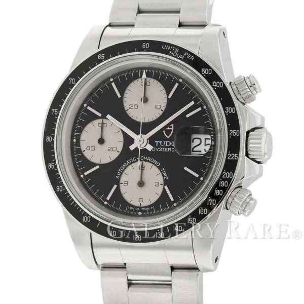 チュードル クロノタイム B番 後期モデル 黒文字盤 79160 TUDOR 腕時計 ウォッチ チューダー【安心保証】【中古】