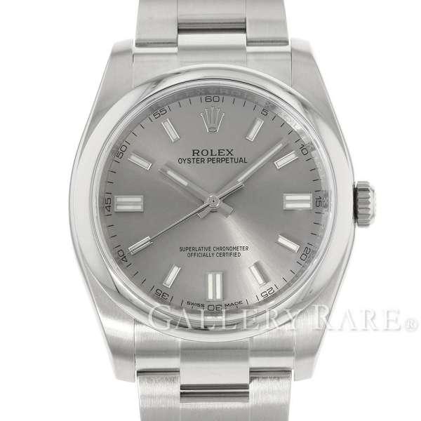 ロレックス オイスターパーペチュアル 36 ランダムシリアル ルーレット 116000 ROLEX 腕時計 ウォッチ【安心保証】【中古】