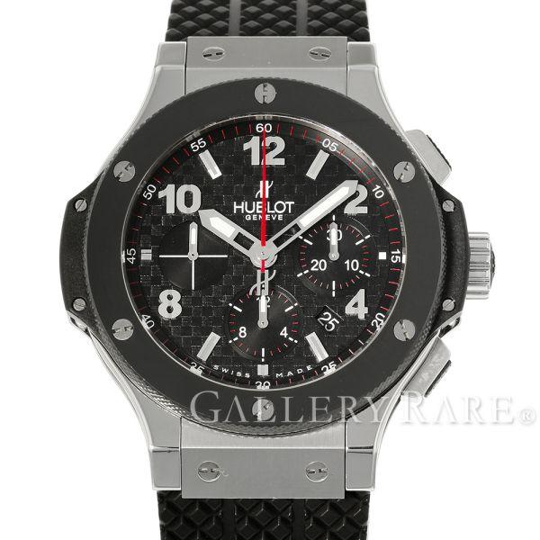 ウブロ ビッグバン クロノグラフ 301.SB.131.RX HUBLOT 腕時計 カーボン 【安心保証】【中古】