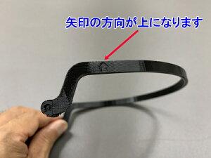 スマートシールド用ヘッドセット