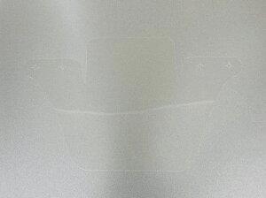 スマートシールドアイカバー