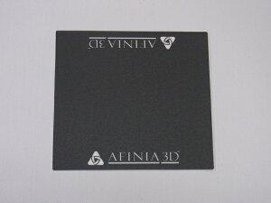 AFINIAH400用ビルドタック3枚入