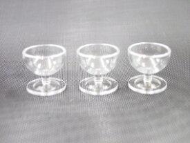 ミニチュアグラス・アイスグラス 3個入