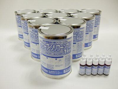 【取り寄せ商品】ウェーブシリコーンゴム 1kg×10缶セット