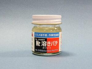 Mr.溶きパテ ホワイト 40ml P119