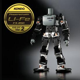 「KHR-3HV Ver.2」パーフェクトパック(KRC) [ガチバトル22軸-1付]