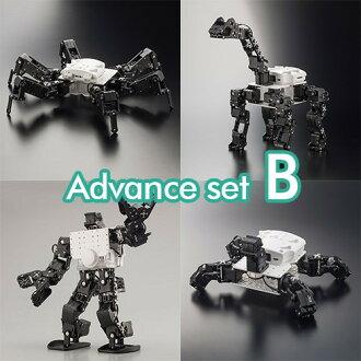 KXR 어드밴스 세트 B KRC 스페셜 팩[가치바톨 1 첨부]