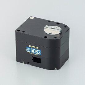 KRS-5053HV ICS H.C