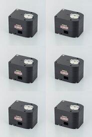 KRS-5032HV ICS 6個セット