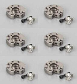 アルミクランプホーン(PCDφ17-M2.6-オフセット+2)6個入り