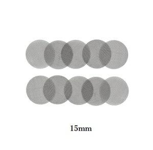 【喫煙スクリーン】パイプ/アミ/ステンレススチール15mm(10枚)スクリーン(ガラスパイプ/ボング/ガラパイ/水パイプ)