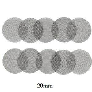 【喫煙スクリーン】パイプ/アミ/ステンレススチール20mm(10枚)スクリーン(ガラスパイプ/ボング/ガラパイ/水パイプ)