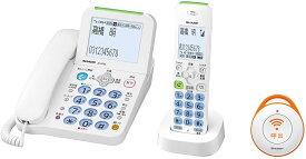 詐欺対策機能 電話機 コードレス 子機1台付き 緊急呼出ボタン1個付きシャープ 見守り機能搭載 JD-AT82CE ナンバー・ディスプレイ対応SHARP ホワイト 防犯電話機 見守りモーニングコール